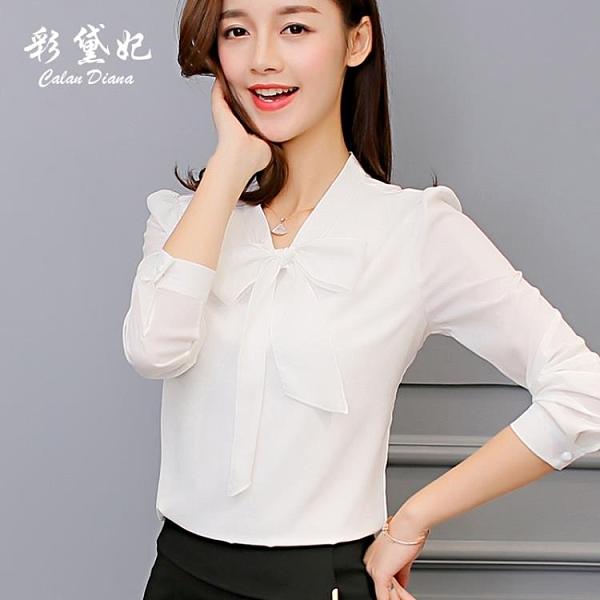 衬衫 彩黛妃2020春夏新款韓版女裝百搭襯衣長袖打底白襯衫上衣雪紡衫