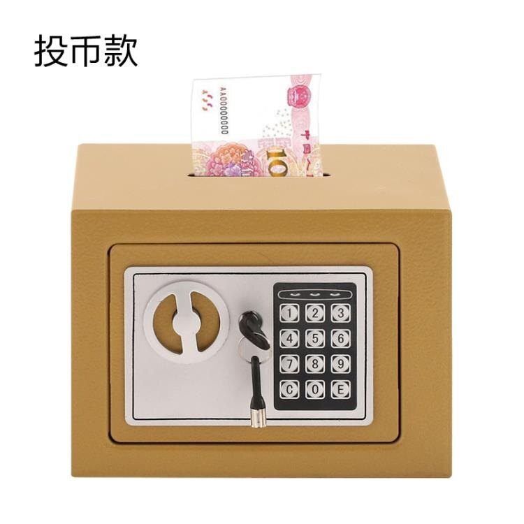 保險箱 家用辦公小型17cm全鋼可入牆床頭柜迷你保險箱密碼保管箱