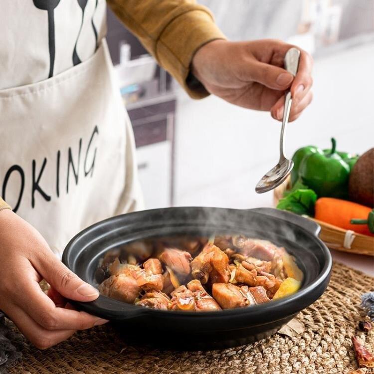 【快速出貨】黃燜雞煲仔飯專用砂鍋明火耐高溫陶瓷煲商用米線小號沙鍋 七色堇 新年春節送禮