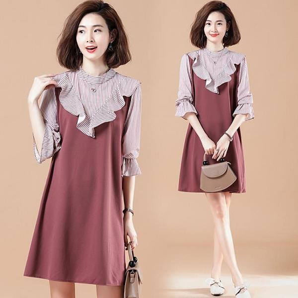 長袖洋裝 荷葉邊條紋拼接假兩件連身裙胖mm大碼女裝九分袖T恤裙子-完美