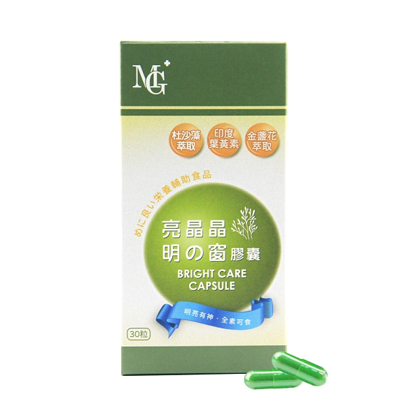 MG 亮晶晶明の窗膠囊(30入/盒)