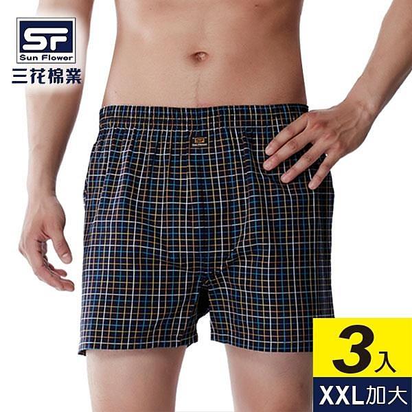 【南紡購物中心】【Sun Flower三花】三花平口褲.四角褲.男內褲(3件組)_大尺碼