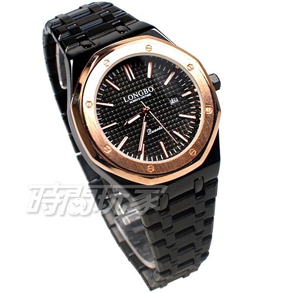 LONGBO龍波 個性潮流時尚 流行腕錶 男錶 中性錶 日期顯示窗 IP黑電鍍x玫瑰金 L80519-1