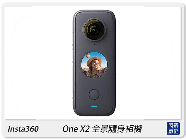 現貨! Insta360 One X2 360度 全景相機 運動相機 5.7K 防水10米 收音佳(OneX2,公司貨)