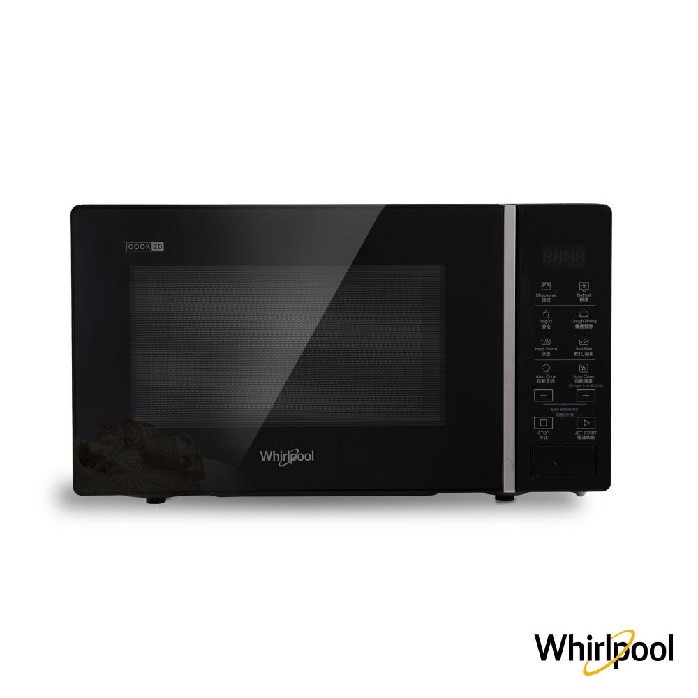 Whirlpool惠而浦 20L微電腦微波爐(可做優格/麵糰發酵) WMWE200B