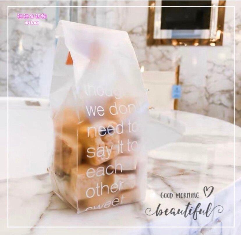 50入 英文磨砂包裝袋 / 《加厚》餅乾 雪Q餅包裝袋 / 糖果 牛軋糖包裝袋 / 烘培用品