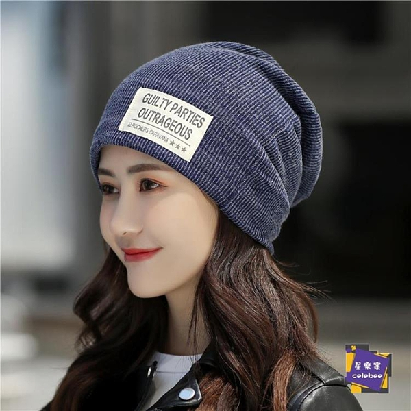 頭巾帽 春秋薄款套頭帽子女士春秋天貼布透氣頭巾帽女時尚休閒外出包頭帽