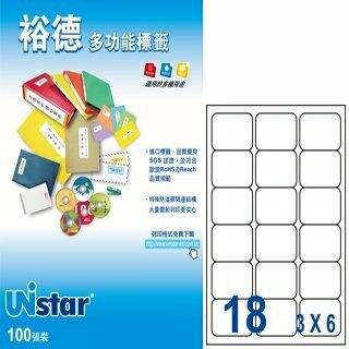 Unistar 裕德3合1電腦標籤 U4265.