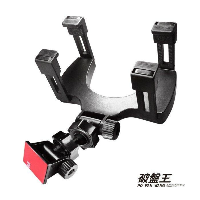 K16 黏貼式行車記錄器通用 夾臂式 後視鏡支架 後視鏡固定支架 粘貼式後視鏡架 破盤王 台南