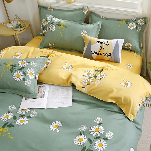 床單床罩被套純棉四件套床上用品被單被套床單人4件套