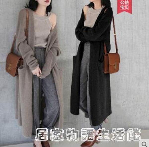 秋冬新款羊絨大衣女中長款寬鬆毛衣外套針織開衫加厚外搭