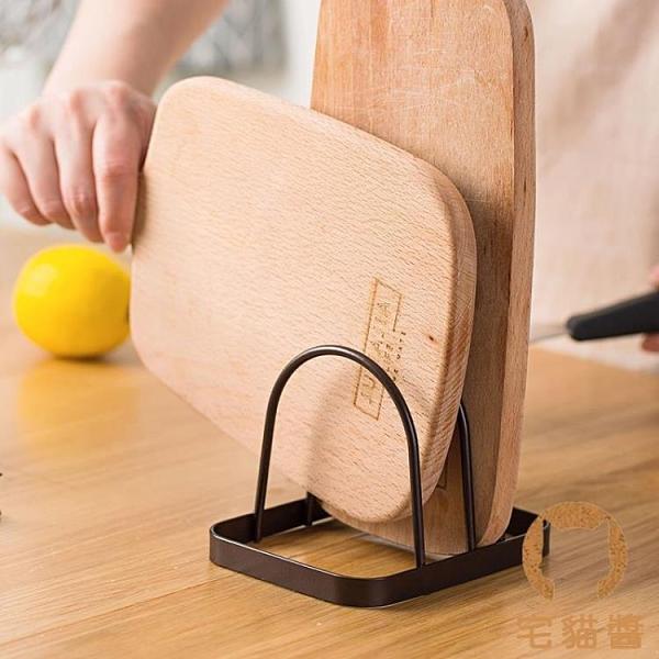 【2個裝】鍋蓋架鐵藝多層砧板架菜板架置物架放鍋蓋架【宅貓醬】