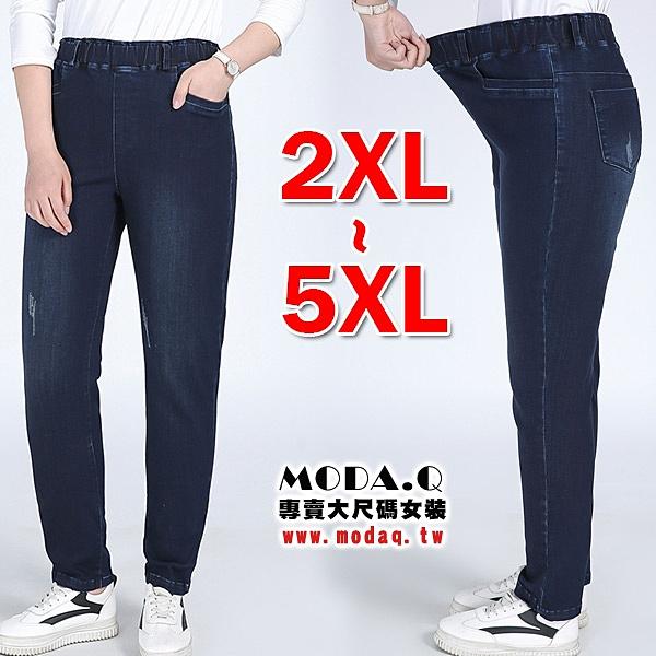 *MoDa.Q中大尺碼*【L4503】潮流小割破鬆緊腰造型牛仔長褲