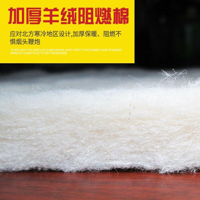 北狐汽車車衣冬季通用加厚棉絨阻燃汽車半罩