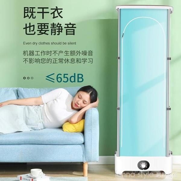 折疊殺菌烘干機家用小型干衣機速干衣烘衣機單身公寓用干衣機 年終大促 YTL