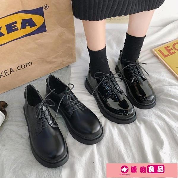 牛津鞋 黑色漆皮小皮鞋女英倫風2020秋季新款平底系帶牛津日系制服jk單鞋 源治良品