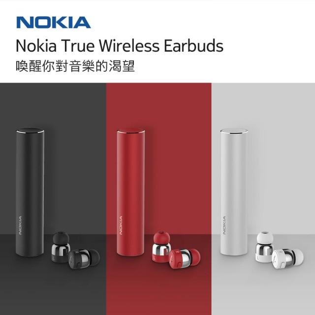 [富廉網]【NOKIA】真無線藍牙耳機 BH-705 (送限量NOKIA精美小禮物)