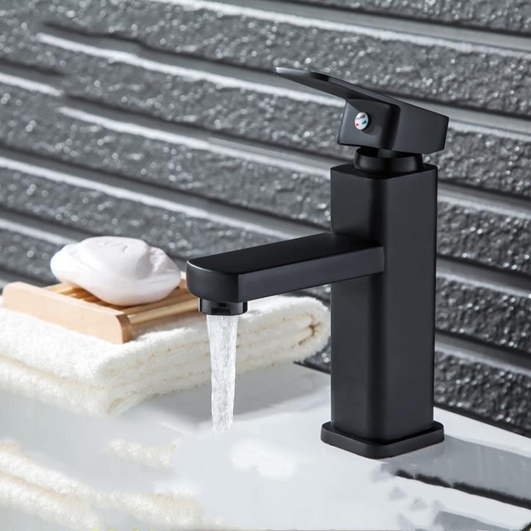 【快速出貨】黑色衛生間浴室櫃洗臉盆洗手盆台上盆面盆單把單孔冷熱水龍頭 雙12購物節