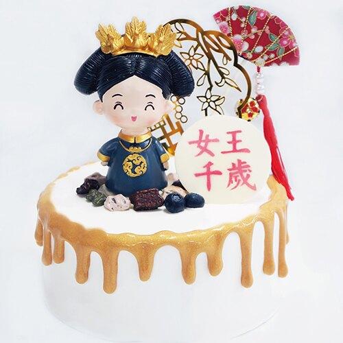 女王千歲 8吋 ★【PATIO帕堤歐】造型蛋糕/生日蛋糕/卡通蛋糕