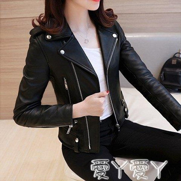 皮衣外套 春秋裝新款韓版女士PU皮衣女短款修身小外套機車服皮夾克 愛丫