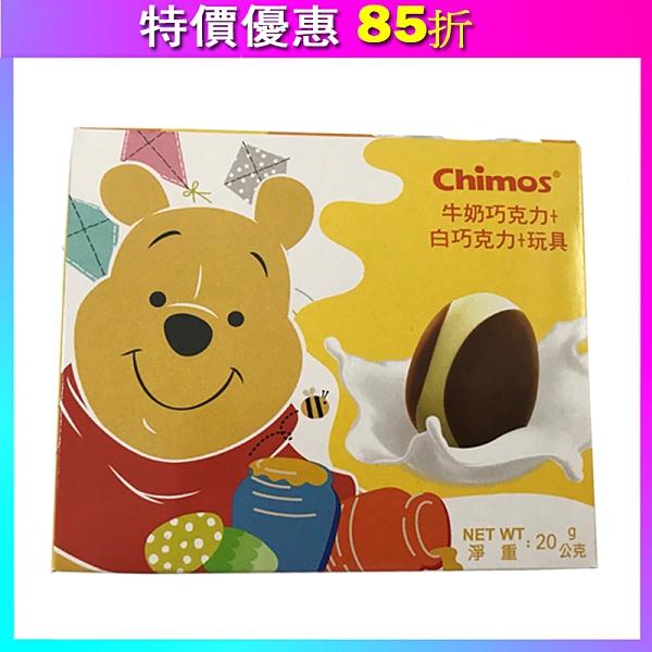 奇巧蛋chimos牛奶巧克力+白巧克力 (小熊維尼) 20g *6盒