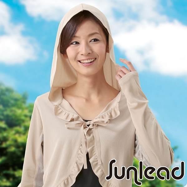 【南紡購物中心】Sunlead 防曬抗UV透氣優雅垂墜連帽外套/罩衫 (淺褐色)