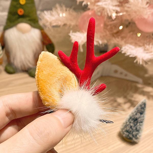 聖誕禮品121 聖誕樹裝飾品 禮品派對 聖誕裝飾