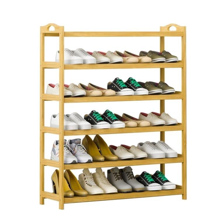 鞋架 楠竹鞋架子簡易放門口家用室內經濟型鞋櫃實木鞋架好看收納架多層