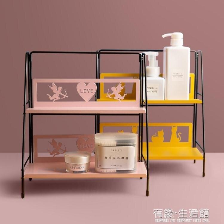 【快速出貨】鐵藝ins北歐風格收納盒化妝品創意梳妝台桌面洗手間多層收納架 雙12購物節