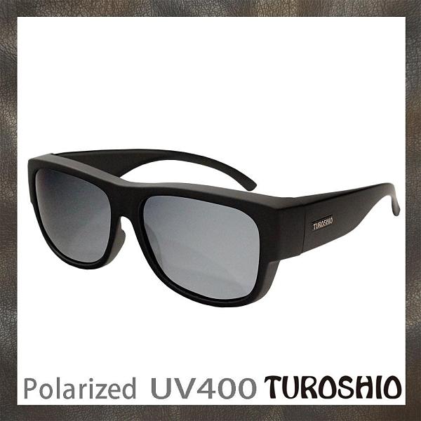 【南紡購物中心】Turoshio 坐不壞-偏光套鏡-近視/老花可戴 H80098 C22 黑白水銀(大)