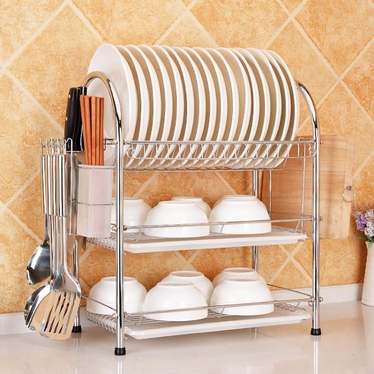 【快速出貨】廚房不銹鋼色瀝水碗碟架三層多功能刀具砧板筷子收納置物架碗架 雙12購物節