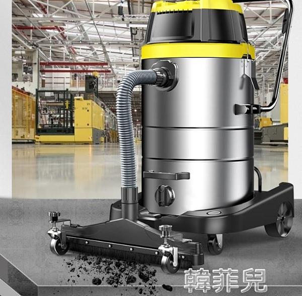 商用吸塵器 揚子吸塵器工業用工廠車間吸粉塵大型強力大功率商用大吸力吸塵機 【MG大尺碼】