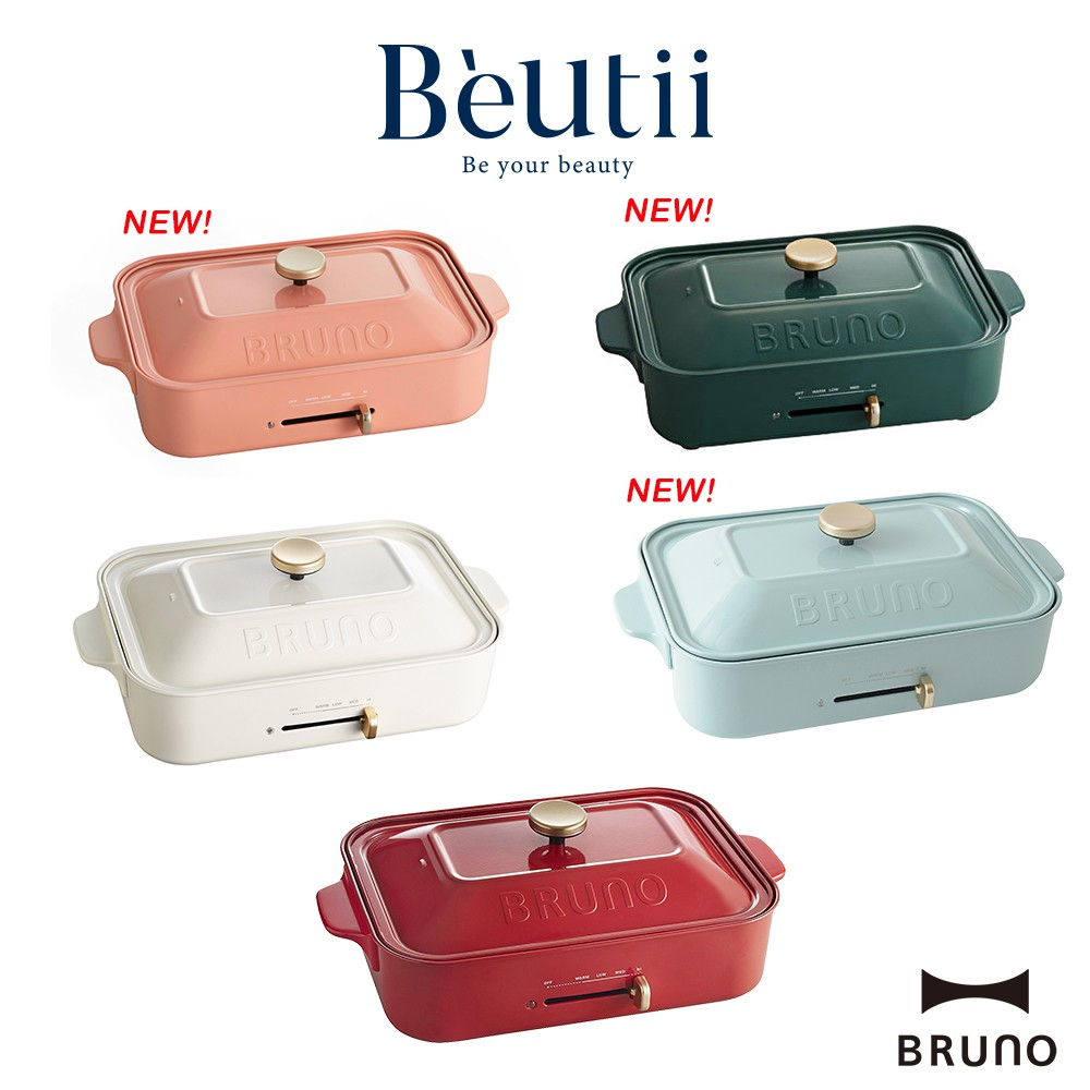 BRUNO BOE021 多功能電烤盤 台灣電壓 原廠公司貨 保固一年 Beutii