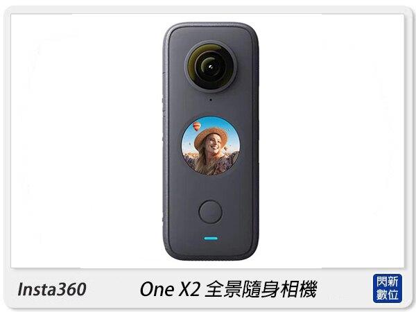 【點數+信用卡回饋】現貨~ 128G+自拍桿~Insta360 One X2 360度 全景相機 運動相機 5.7K 防水(OneX2,公司貨)