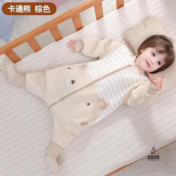 嬰兒睡袋薄款寶寶四季通用嬰兒睡袋薄款兒童防踢被【愛物及屋】