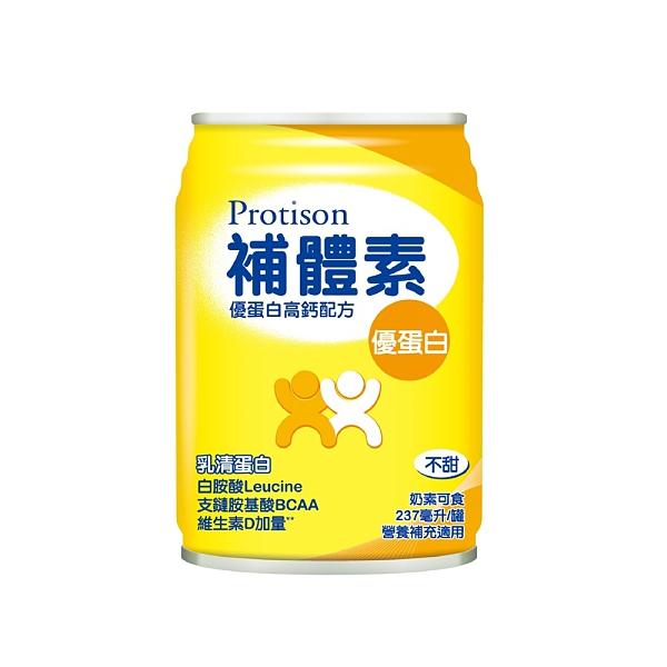 【補體素】 優蛋白 清甜/不甜 237ml單罐 (增強體力配方)