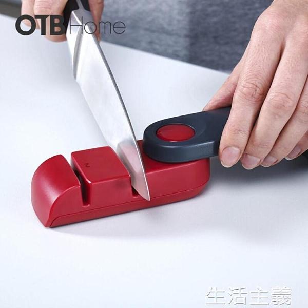 磨刀器 OTB 英國joseph joseph 創意可折疊陶瓷磨刀石 便攜分檔磨石 【MG大尺碼】