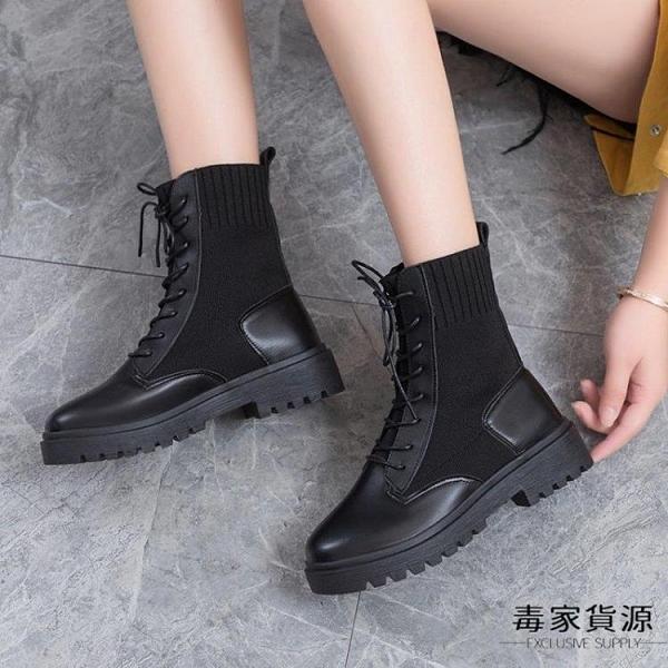 馬丁靴英倫風秋冬百搭加絨女鞋秋鞋潮瘦瘦短靴子【毒家貨源】