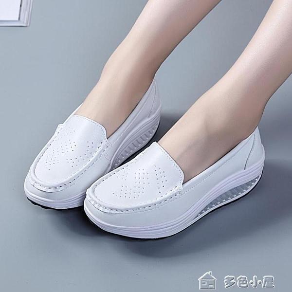 搖搖鞋女護士鞋女軟底透氣不累腳防臭新款秋冬季鬆糕搖搖鞋女舒適厚底 快速出貨
