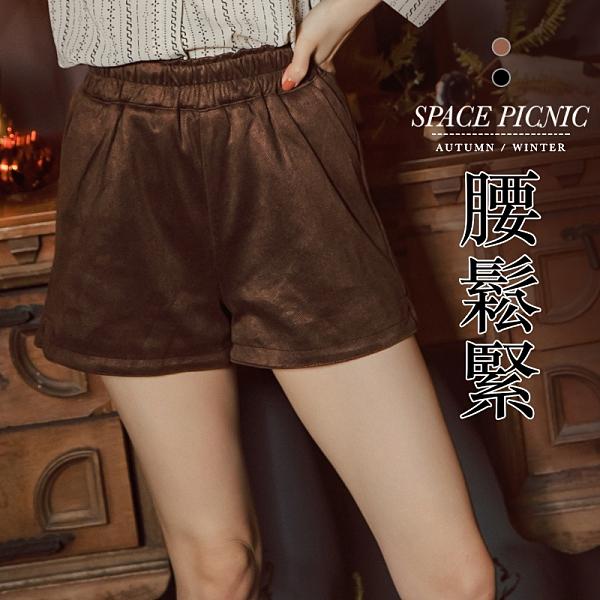 短褲 Space Picnic|腰鬆緊側開岔短褲(現貨)【C20102033】