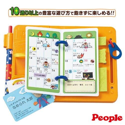日本 People 寶寶的記事本手冊玩具【六甲媽咪】