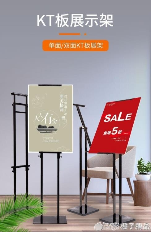 廣告牌展示架KT板展架立式落地式海報架子易拉寶支架宣傳展板定制 全館免運