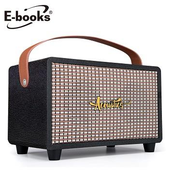 E-books 藍牙揚聲器(D40)