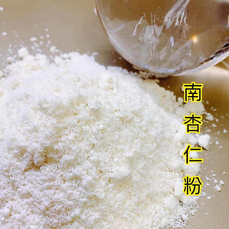 南杏仁粉無糖 低醣烘焙與沖泡兩用粉