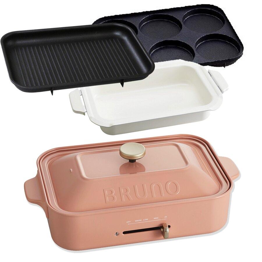 再折$400【日本BRUNO】多功能鑄鐵電烤盤(珊瑚粉)+六格燒烤深鍋組。六格盤 燒烤專用盤 料理深鍋 公司貨