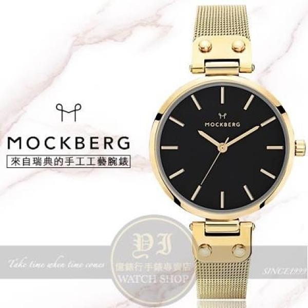 【南紡購物中心】Mockberg瑞典手工工藝MESH簡約時尚腕錶MO1603原廠公司貨/IG/部落客/時尚