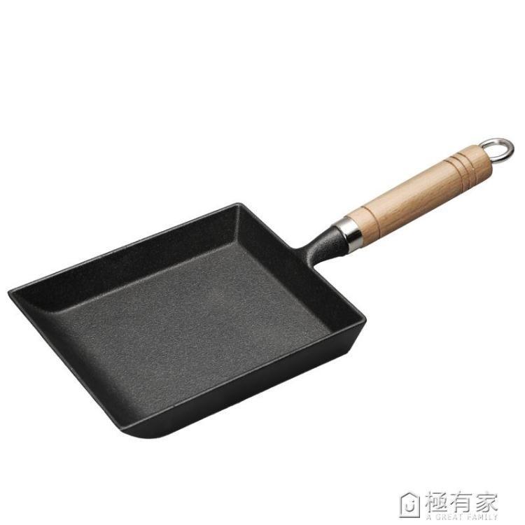 家用玉子燒鍋厚蛋燒鍋日式雞蛋卷鍋無涂層煎蛋鍋不黏平底方形煎鍋 - 鑄鐵玉子燒