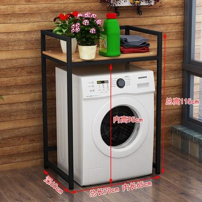 【快速出貨】 洗衣機置物架 滾筒落地多層架家用浴室收納儲物架陽台浴室洗伴侶櫃-免運