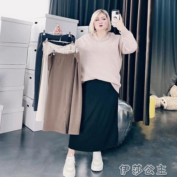 半身長裙 裙子年新款秋季大碼女裝200斤胖MM寬鬆半身裙針織打底長裙【快速出貨】