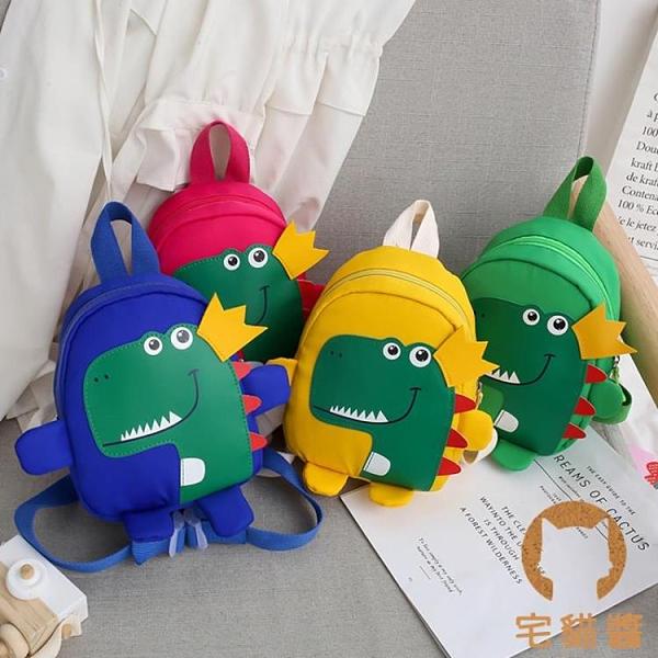 兒童後背包恐龍男童雙肩包卡通可愛女孩背包寶寶幼稚園書包【宅貓醬】